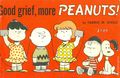 Good Grief, More Peanuts TPB (1956 Holt) 1-1ST