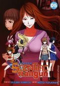 A Certain Scientific Railgun GN (2011- Seven Seas Digest) 5-1ST