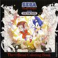 SEGA The Official Coloring Book SC (2017 Penguin Books) 1-1ST