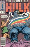 Incredible Hulk (1962-1999 1st Series) Mark Jewelers 355MJ