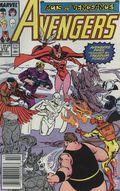 Avengers (1963 1st Series) Mark Jewelers 312MJ
