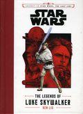 Star Wars The Legends of Luke Skywalker HC (2017 Lucasfilm/Disney Press) 1-1ST
