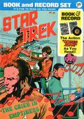Star Trek Book and Record Set (1975) Peter Pan/Power Records 26N-1ST