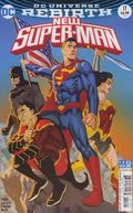 New Super Man (2016) 17B