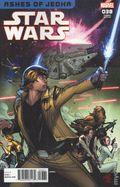 Star Wars (2015 Marvel) 38D