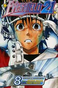 Eyeshield 21 TPB (2005-2011 Digest) 8-REP