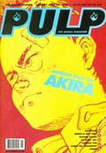 Pulp (1997-2002 Viz Media) Manga Magazine Vol. 5 #1