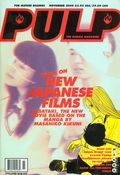 Pulp (1997-2002 Viz Media) Manga Magazine Vol. 4 #11