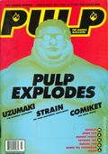 Pulp (1997-2002 Viz Media) Manga Magazine Vol. 5 #3