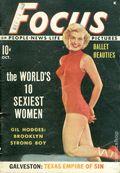 Focus (1951 Leading Magazine Corp.) Vol. 1 #3