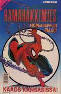 Amazing Spider-Man (1980 Hamahakkimies) Finnish Series 5