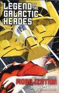 Legend of the Galactic Heroes SC (2016- A Viz Novel) 5-1ST