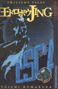 Jing: King of Bandits - Twilight Tales TPB (2004-2007 Tokyopop Digest) 2-1ST
