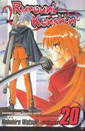 Rurouni Kenshin GN (2003-2006 Shonen Jump Edition Digest) 20-1ST