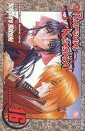 Rurouni Kenshin GN (2003-2006 Shonen Jump Edition Digest) 16-1ST