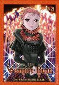 Dance in the Vampire Bund Omnibus TPB (2012) 18-21-1ST
