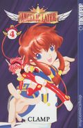 Angelic Layer TPB (2002-2003 Tokyopop) 4-1ST