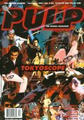 Pulp (1997-2002 Viz Media) Manga Magazine Vol. 5 #12