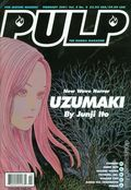 Pulp (1997-2002 Viz Media) Manga Magazine Vol. 5 #2