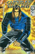 Samurai Guard (1999) 5