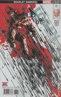 Old Man Logan (2016 Marvel) 32A