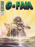 G-Fan (Magazine) 43