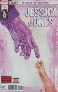 Jessica Jones (2016 2nd Series) Now 15