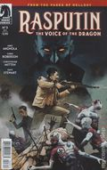 Rasputin Voice of the Dragon (2017 Dark Horse) 3A