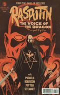 Rasputin Voice of the Dragon (2017 Dark Horse) 3B