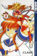 Angelic Layer TPB (2002-2003 Tokyopop) 2-REP