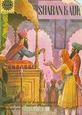Amar Chitra Katha (Indian Series 1967 India Book House) 96REP