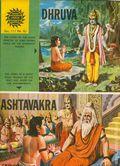 Amar Chitra Katha (Indian Series 1967 India Book House) 117REP