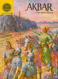 Amar Chitra Katha (Indian 1967 India Book House) 200REP