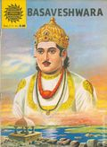 Amar Chitra Katha (Indian Series 1967 India Book House) 212REP