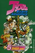 JoJo's Bizarre Adventure TPB (2005-2010 Viz Digest) 5-REP