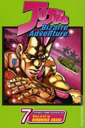 JoJo's Bizarre Adventure TPB (2005-2010 Viz Digest) 7-REP