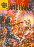 Amar Chitra Katha (Indian Series 1967 India Book House) 308