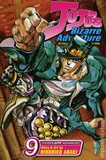 JoJo's Bizarre Adventure TPB (2005-2010 Viz Digest) 9-REP