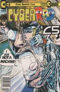 CyberRad (1991 1st Series) 5B