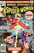 Marvel Spotlight (1971 1st Series) Mark Jewelers 32MJ