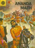 Amar Chitra Katha (1970 IBH Printers) 86R