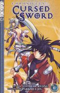 Chronicles of the Cursed Sword GN (2003-2008 Tokyopop Digest) 6-1ST