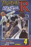 Yu-Gi-Oh R GN (2009-2010 Digest) 4B-1ST