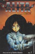 Battle Angel Alita TPB (2003-2005 Action Edition) 1-1ST