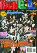 Raijin Game and Anime Magazine (2002 COAMIX Inc.) 13