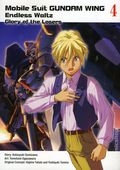 Mobile Suit Gundam Wing The Glory of Losers GN (2017 A Vertical Digest) 4-1ST