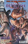 Detective Comics (2016 3rd Series) 973A