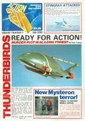 Action 21 Magazine (1988 Engale Marketing) Vol. 1 #1