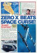 Action 21 Magazine (1988 Engale Marketing) Vol. 1 #5