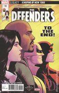 Defenders (2017) 10A